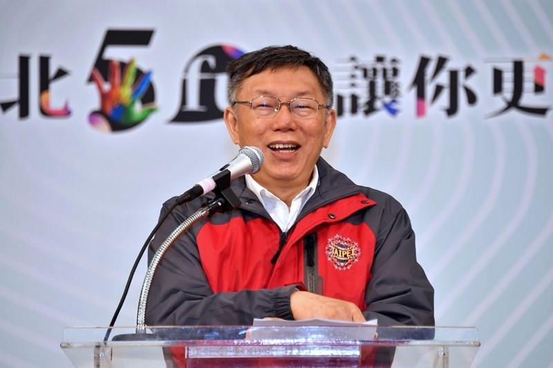 Ko Wen-je (Taipei City Government photo)