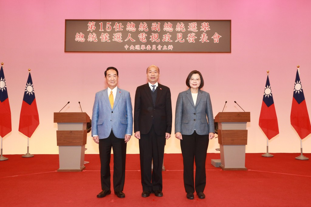 Presidential rivals James Soong, Han Kuo-yu and Tsai Ing-wen (from left to right) at the TV event Wednesday.