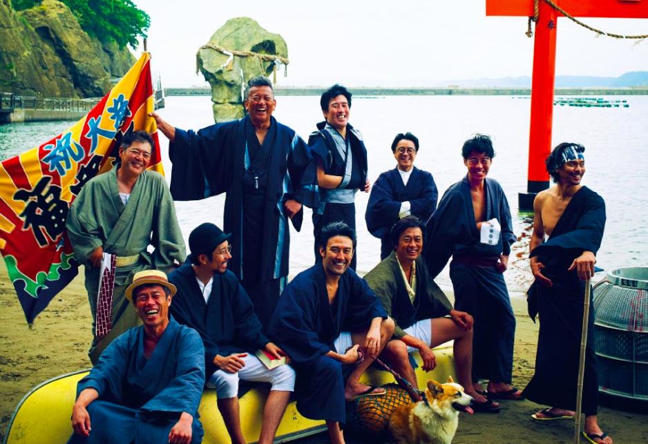 日本熟男團體「52PRO!」帶著2020年度新作《夾縫轍痕》三度登台演出(圖/主辦單位)