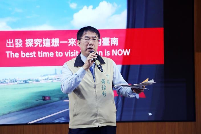 Tainan Mayor Huang Wei-cher (黃偉哲) (Tainan City photo)