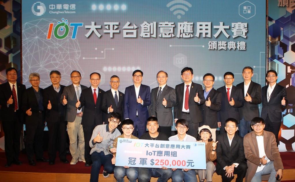 中華電信「2019IoT大平台創意應用大賽」冠軍出爐!