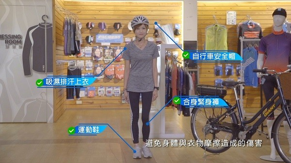 Safety tips for cycling around Sun Moon Lake in central Taiwan