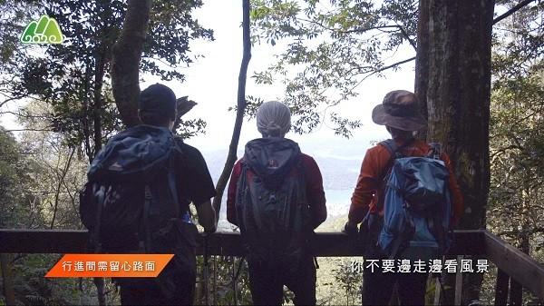 Safety tips for climbing Shuishe Mountain near Sun Moon Lake in central Taiwan