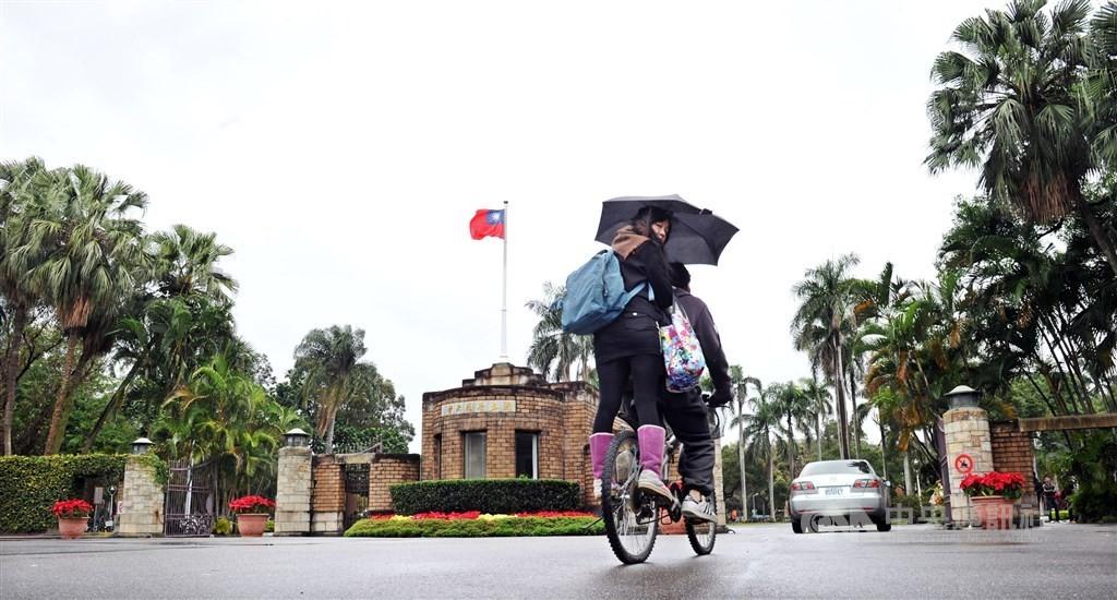 The NTU campus in Taipei.