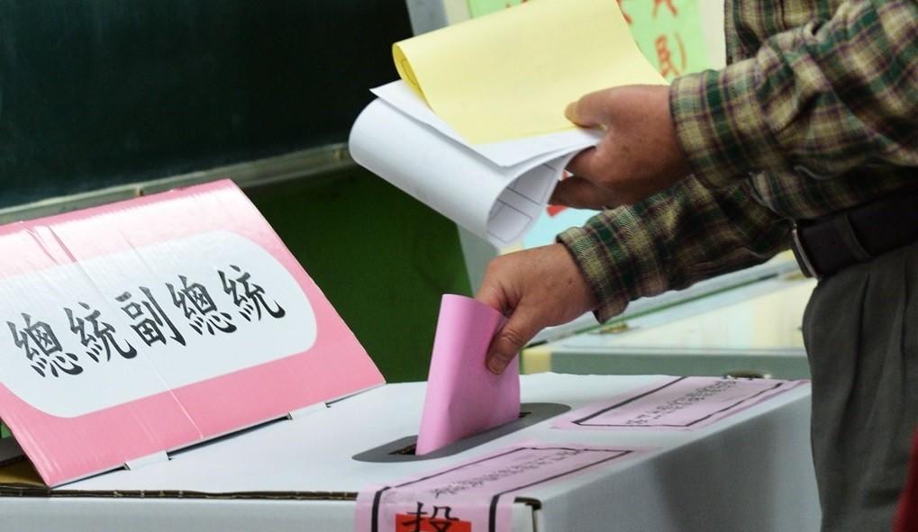 投票示意圖(圖/ 中央社)
