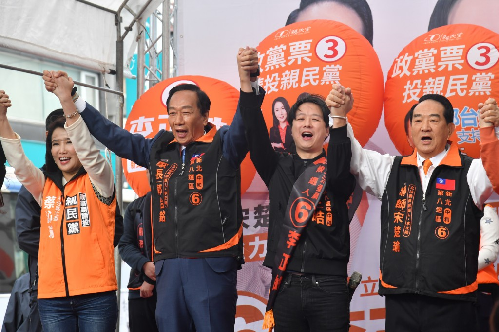 Terry Gou (second from left) at a PFP election rally Saturday.