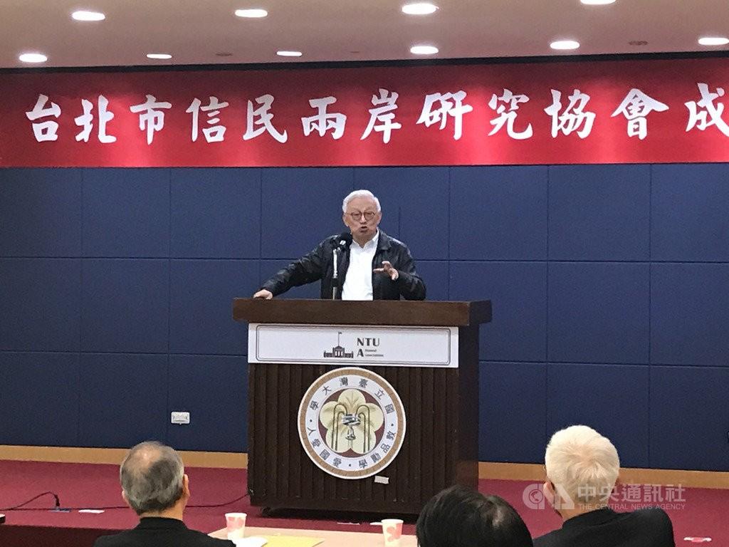 UMC founder Robert Tsao.