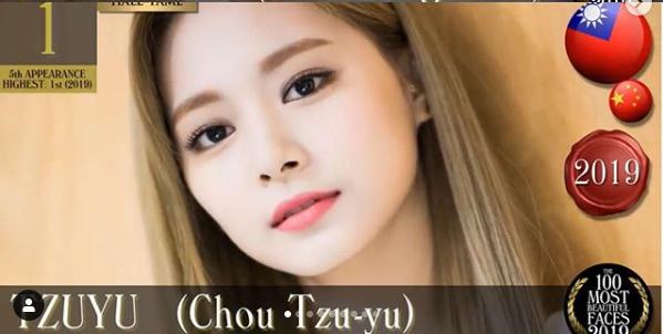 Chou Tzu-yu (screenshot of tccandler2019 Instagram page).