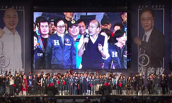 Han addresses supporters at Taichung campaign rally. (Youtube screenshot)