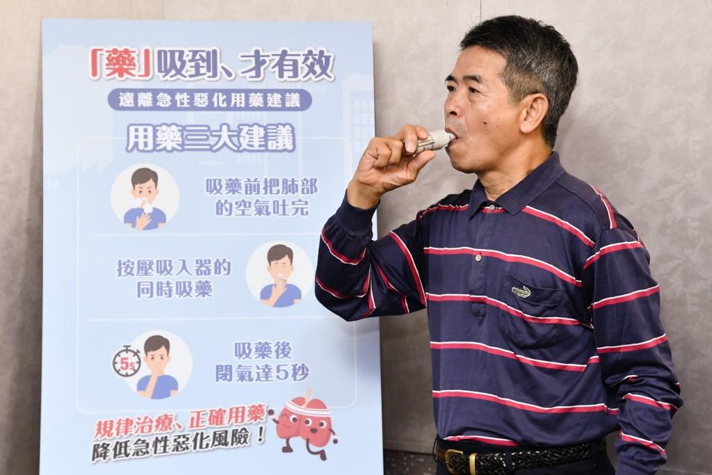 肺阻塞致死率僅低於肺癌 每5名患者有2人是吸菸者