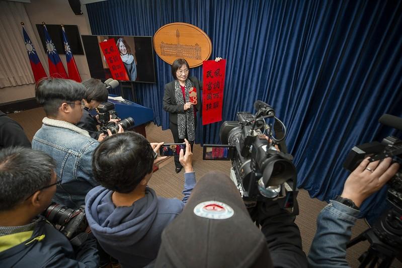 總統府12月30日公布2020年春聯及紅包袋(照片來源:總統府提供)