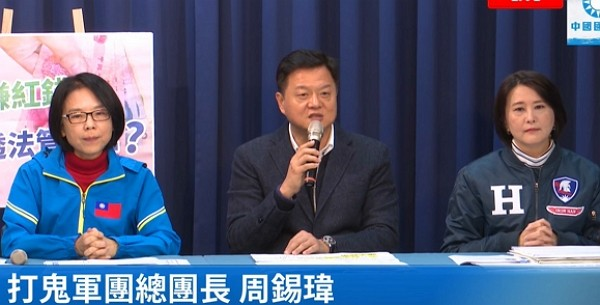KMT members dispute Taiwan's Anti-Infiltration Bill in exchange with reporter