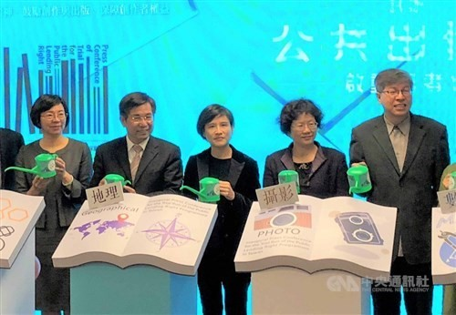 Taiwan to start Public Lending Right program for local authors Jan. 1