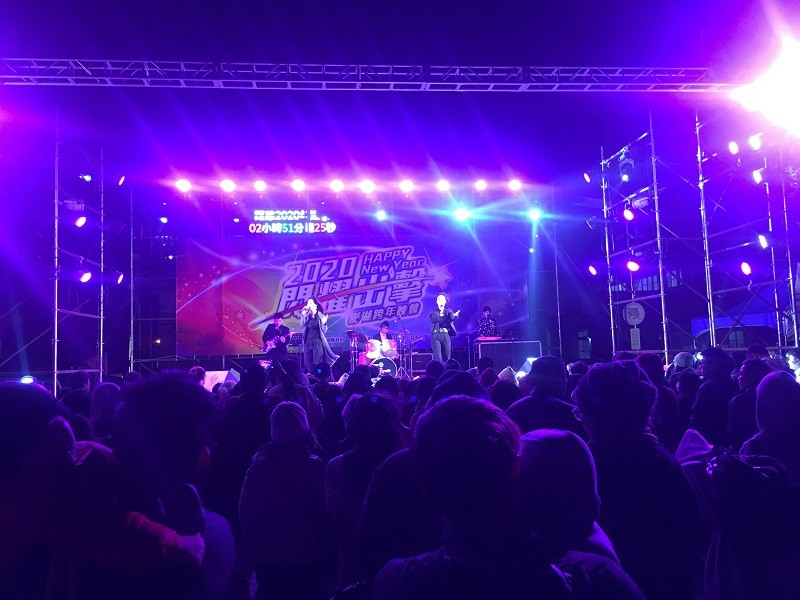 澎湖跨年晚會,31日晚間在澎湖縣政府前廣場登場,邀請多組藝人演出。中央社