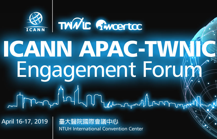 照片來源:ICANN APAC-TWNIC Engagement Forum 官網