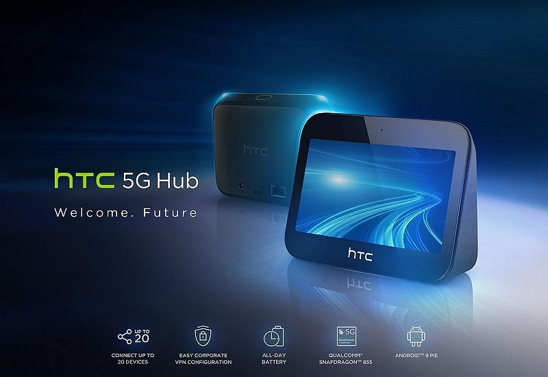 圖/hTC官方臉書