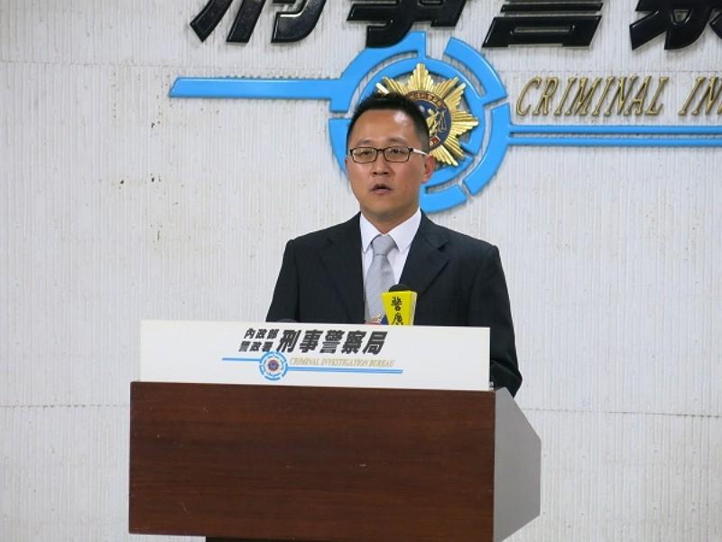 Criminal Investigation Bureau holds press conference for busting fraud (Photo/CIB)
