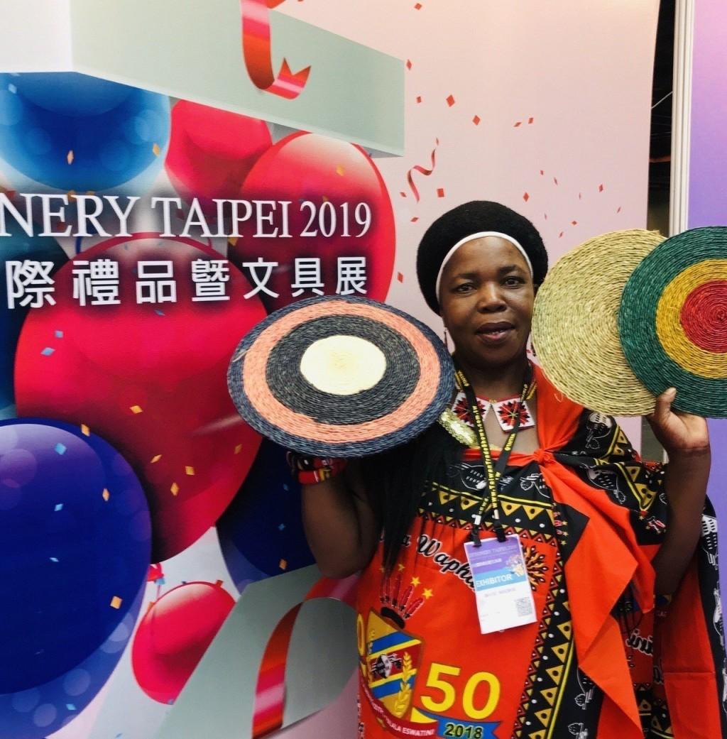 (Image by Taiwan External Trade Development Council)