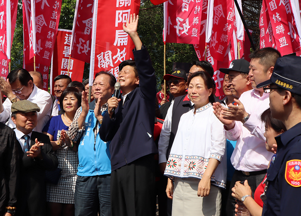Fu Kun-chi (center) greets supporters next to wife, Hualien Magistrate Hsu Chen-wei (center right)