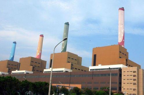 Taichung's Taipower plant