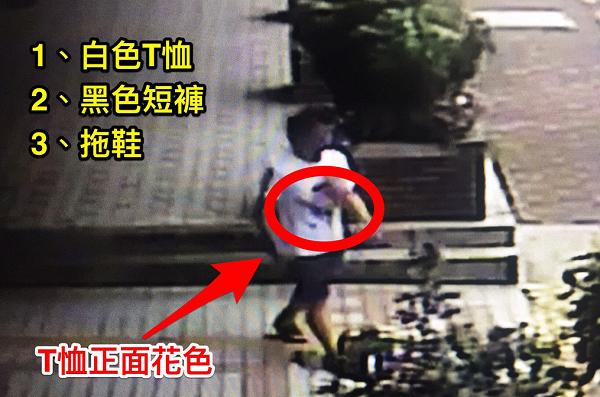 CCTV footage of Wu