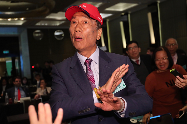 Terry Gou storming out of the 2019 Indo-Pacific Security Dialogue, April 16