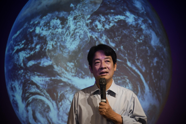 William Lai, speaking at an Earth Day event, April 22)