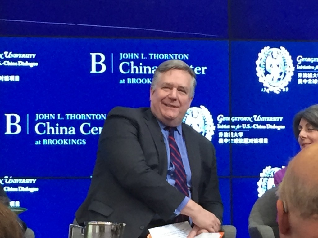 Dennis Wilder at the Brookings Institution.
