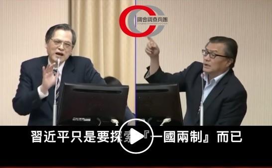Chen (left), Kung (right). (Screenshot from CitizensMiaokou video)