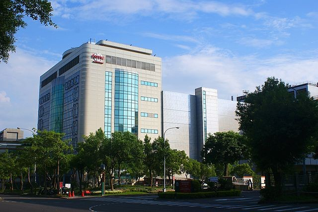 TSMC building in Hsinchu