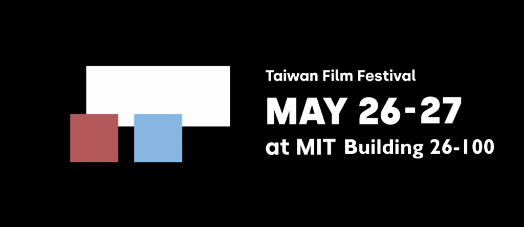 The festival opens May 26. (Image by Taiwan Film Festival in Boston)