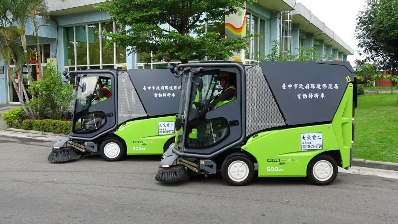 (Taichung Environmental Protection Bureau photo)