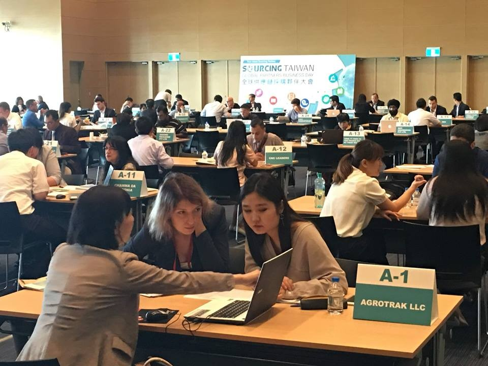 圖為今年2月20日在高雄展覽館舉辦的全球供應鍊採購夥伴大會檔案照(圖片來源:Sourcing Taiwan 粉專)