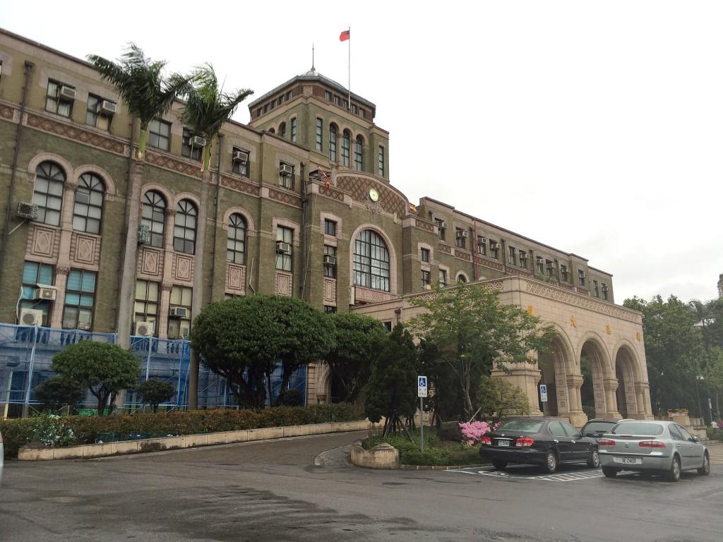 Judicial Yuan