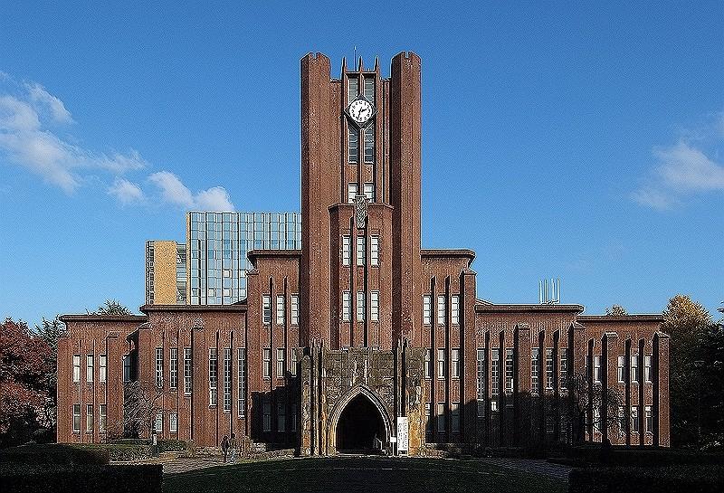 東京大學 (圖/維基百科)