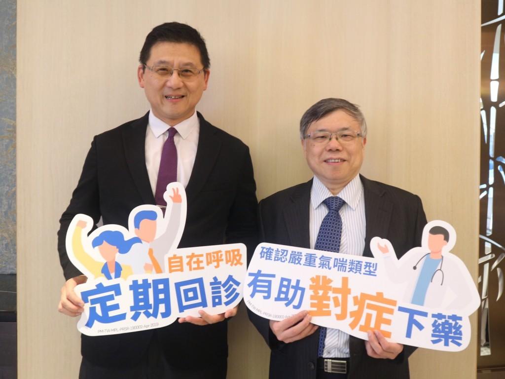 葉國偉醫師(左)與林鴻詮醫師呼籲民眾千萬別輕忽氣喘問題,有症狀應盡快就醫檢查。