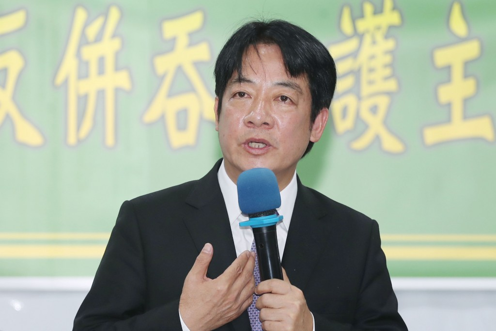 Ex-Premier William Lai speaking at a pro-Taiwan event Thursday (April 25).