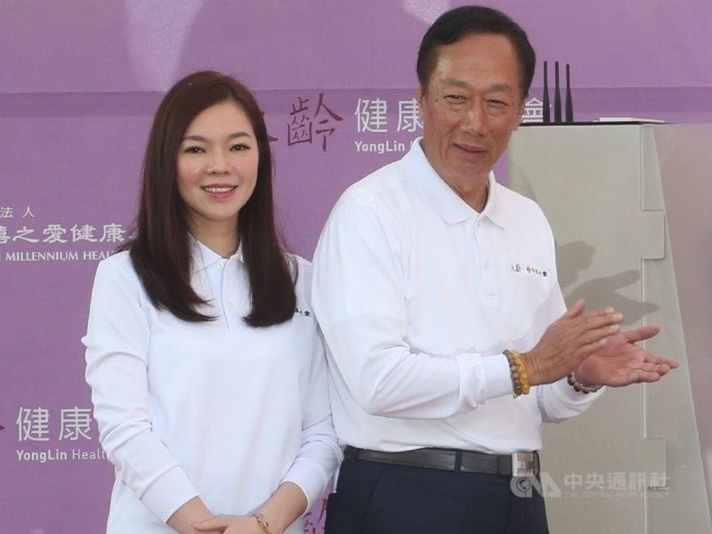 Foxconn tycoon Terry Gou and his wife, Delia Tseng.
