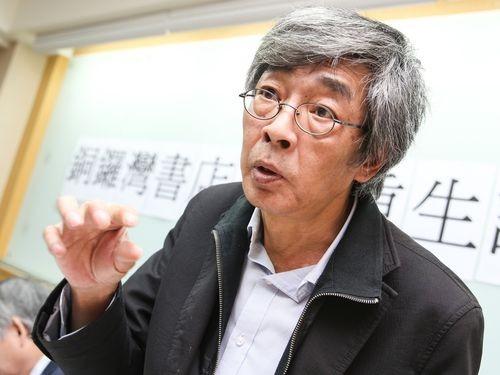 Hong Kong bookseller Lam Wing-kee.