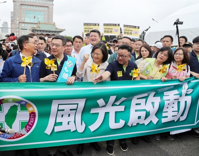 President Tsai Ing-wen joins the DPP group at the no-nukes parade in Taipei on April 27 (Source: CNA)