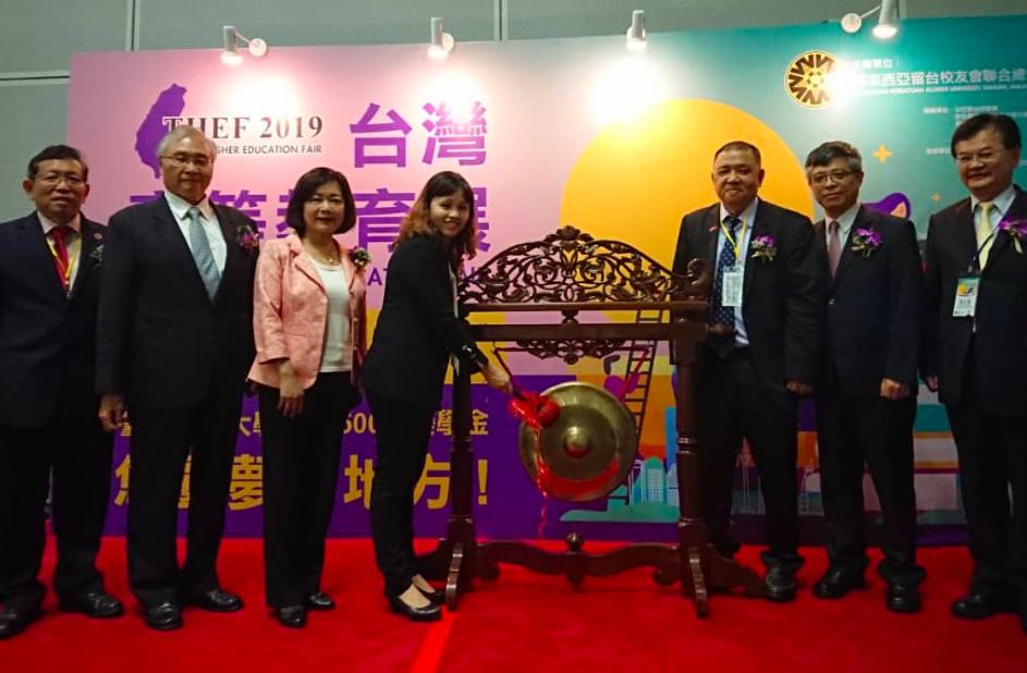 2019年馬來西亞台灣高等教育展(圖:Taiwan in Malaysia臉書)