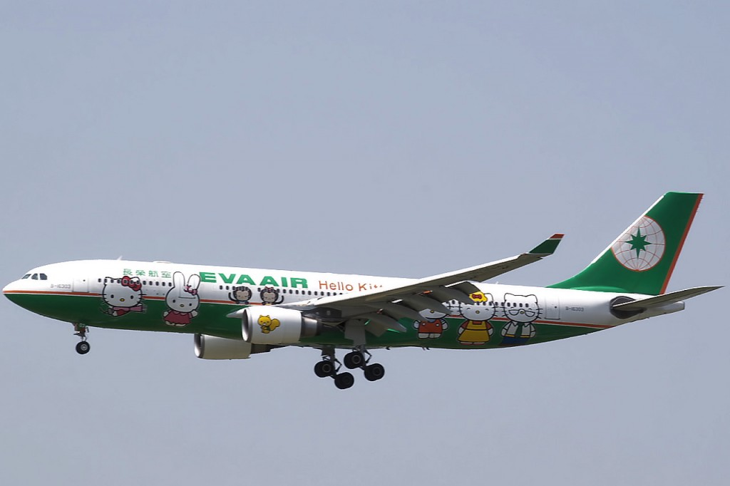 EVA Air Airbus 330