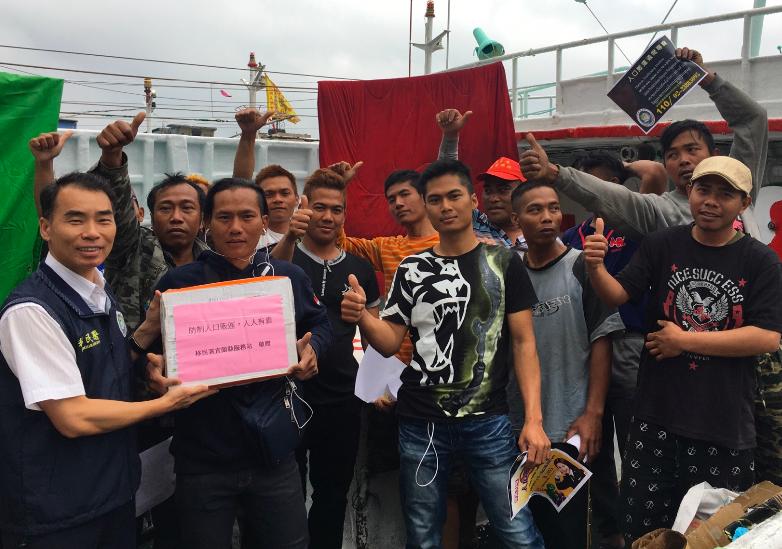 移民署守護遠洋移工人權,防制人口販運案件(圖/移民署)