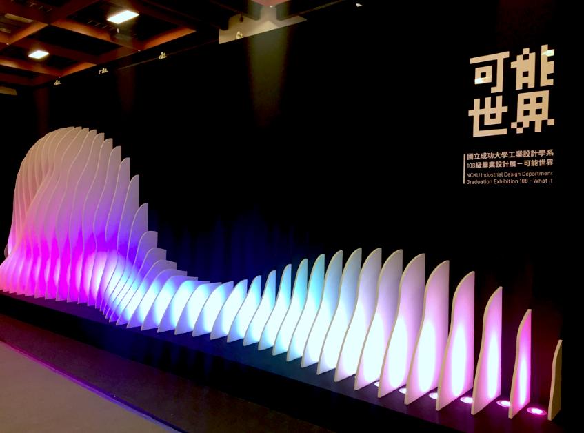 2019新一代設計展成功大學工業設計系展區(圖/台灣英文新聞Lyla)