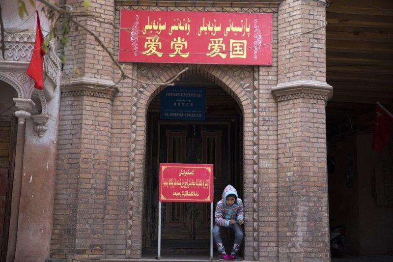 新疆再教育營的名與實
