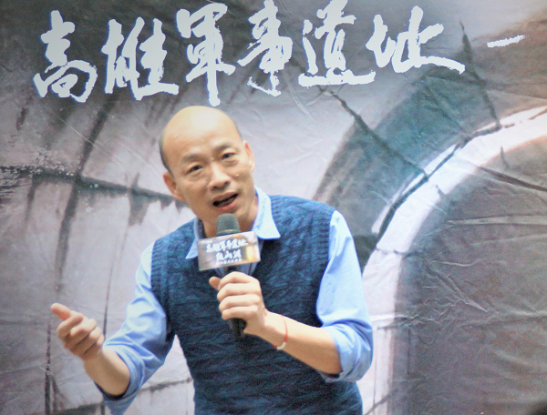 Kaohsiung Mayor Han Kuo-yu