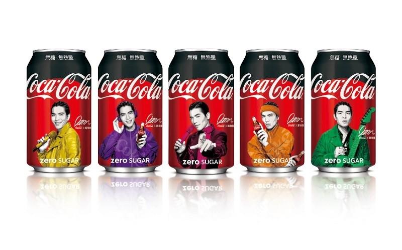 金曲歌王蕭敬騰代言 「可口可樂」推5款互動遊戲音樂瓶