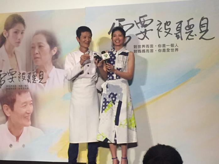 「需要被聽見」由陳博正與李千那演出(圖/台灣英文新聞Lyla)