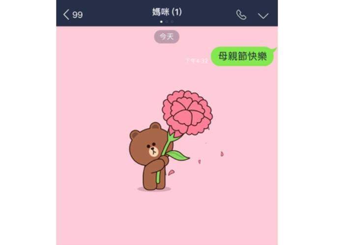 LINE聊天室推出母親節超暖心特效(圖/Line)