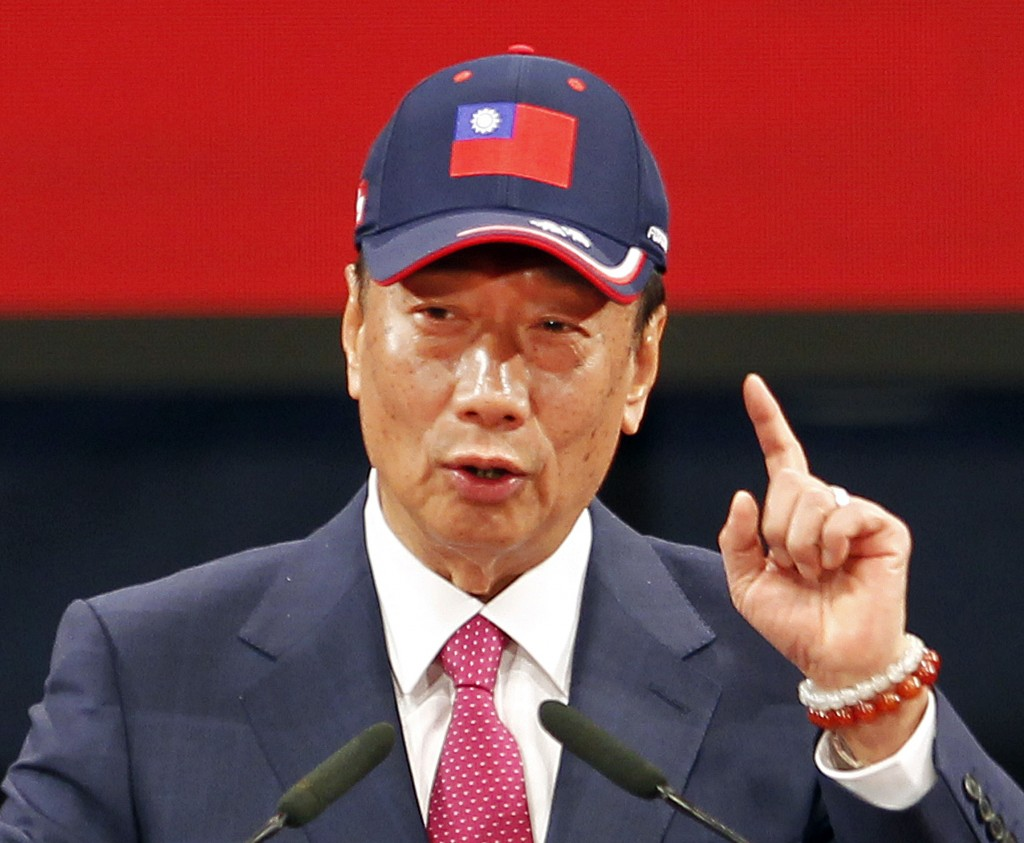 FILE - In this Feb. 2, 2019, file photo, Terry Gou, chairman of Hon Hai Precision Industry Co. Ltd., also known as Foxconn, delivers a speech during t